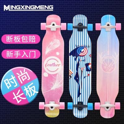 长板公路滑板四轮滑板车青少年男女生舞板成人刷街板 滑板初学者