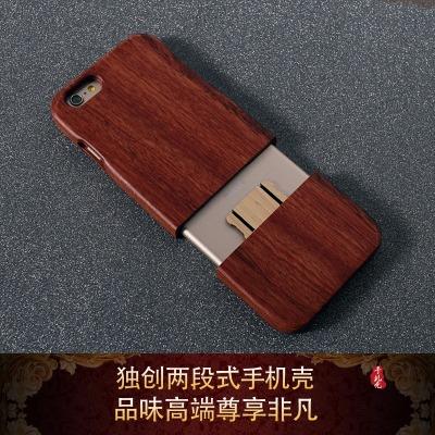 苹果6手机壳7/8/x/11木质plus定制oppor9/r9splus男vivox20小米6