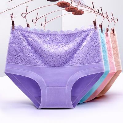 【4条装95%棉】蕾丝中腰女士内裤收腹大码棉裆提臀三角裤头内裤女
