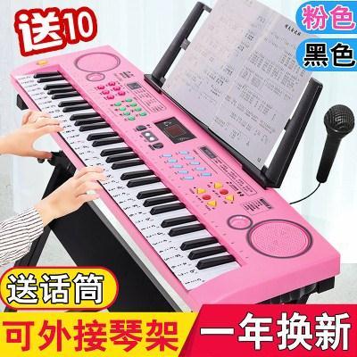 儿童电子琴钢琴初学女孩3-6-10-12岁1带麦克风大号多功能音乐玩具