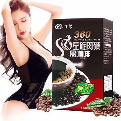 3送1买5送2 左旋肉碱黑咖啡 中秋酵素代餐粉代餐粥 男女通用正品
