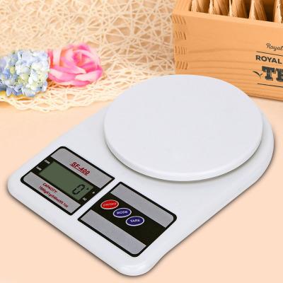 迷你家用小天平0.1g珠宝秤台秤食物称重克称厨房秤家用厨房电子