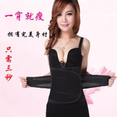 新款产后收腹带束腰带瘦腰产妇恢复带收胃紧身减肚子美体塑身腰封