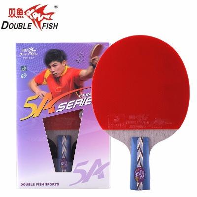 双鱼五星乒乓球拍 单拍5A双面反胶成品拍直拍横拍 训练ppq乒乓拍