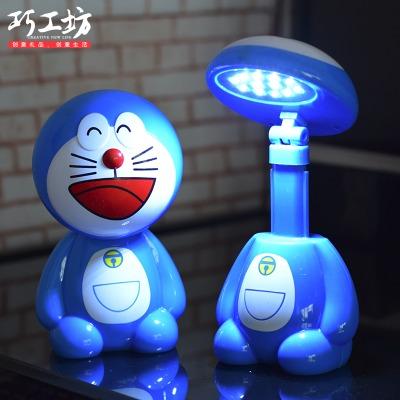 卡通儿童充电台灯阅读护眼卧室LED小夜灯学习灯生日礼物礼品大白