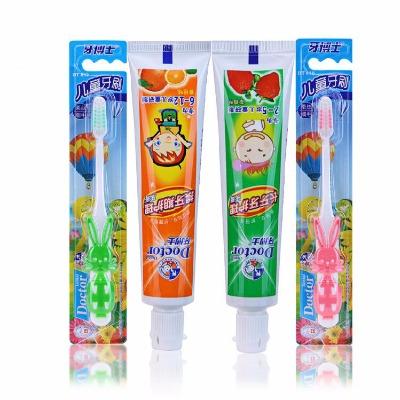 正品牙博士儿童牙膏牙刷套装2支装 水果清新可吞咽减轻牙渍防蛀