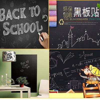 儿童黑板贴白板贴可擦写儿童教学涂鸦绿板贴自粘可移除墙贴纸