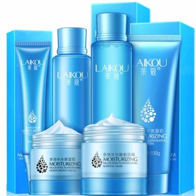 控油补水保湿护肤品套装洗面奶水乳学生男女氨基酸化妆品多规格