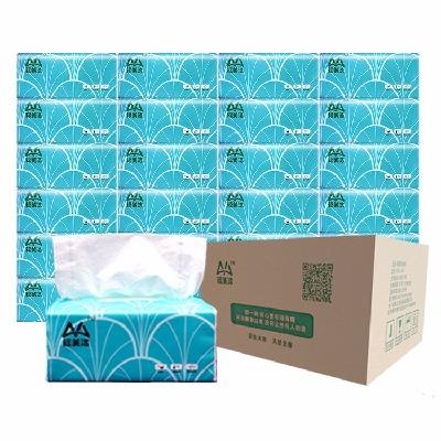福美洁24包原木抽纸批发家庭装面巾纸餐巾纸卫生纸巾婴儿专用纸抽