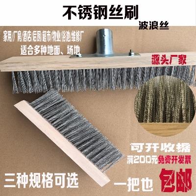 硬毛长柄地刷瓷砖浴室浴缸洗地刷卫生间清洁刷硬毛地刷浴缸地板