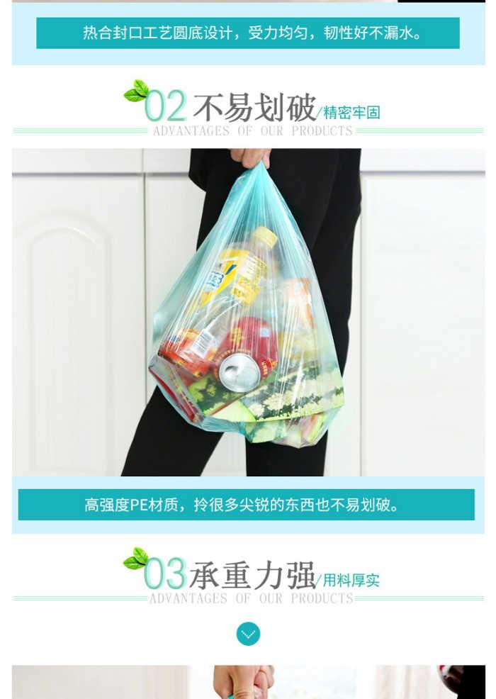 【领券巨优惠】【买300发500只】平口彩色家用黑色垃圾袋加厚批发手提垃圾袋大号