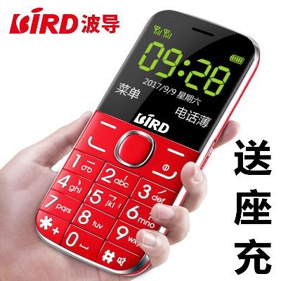 波导老人机超长待机移动电信老人手机大字大声大屏老年手机正品
