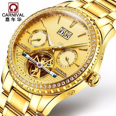嘉年华正品全自动机械表手表镂空男士精钢表防水夜光水钻男表