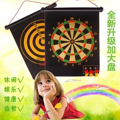 磁性安全飞镖靶套装飞镖盘 儿童成人家庭娱乐大号双面植绒飞标盘