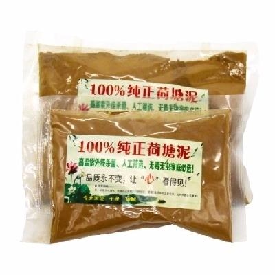 荷塘泥铜钱草碗莲睡莲种子专用泥水生水培植物营养土200g一袋