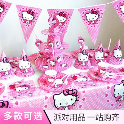 儿童生日派对一次性餐具套装饰用品宝宝周岁卡通hellokt主题套餐