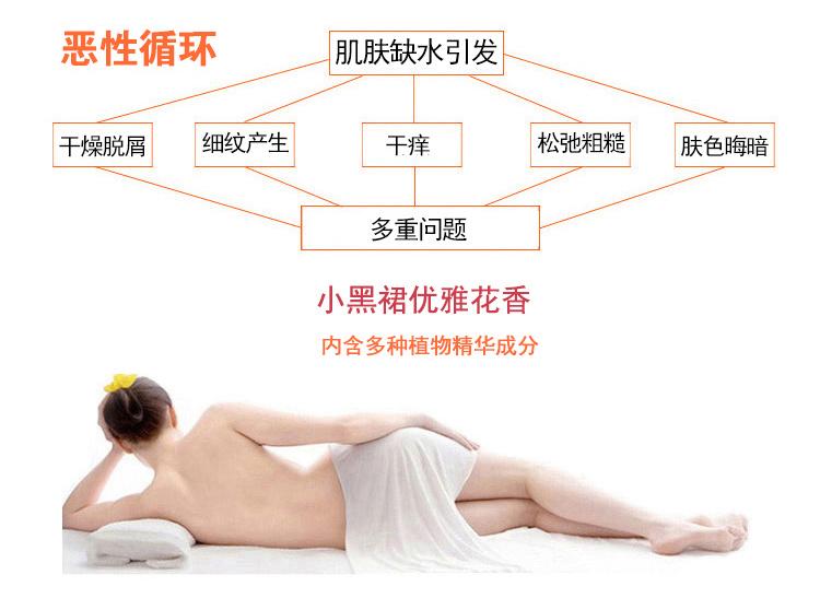 真品保证雅芳小黑裙香体乳水身体乳持久留香持久沐浴身体乳