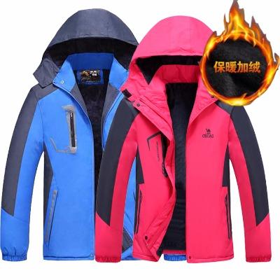 户外冲锋衣男女冬季透气防水 保暖防寒加大码