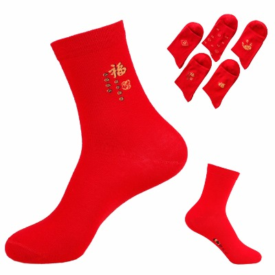 2双3双5双本命年红袜秋冬男士女士踩小人中筒袜红色福字喜庆袜子
