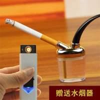 【买USB电子打火机送水烟壶】usb电子打火机充电式点烟器双面充电电打火机创意防风无声波打火机