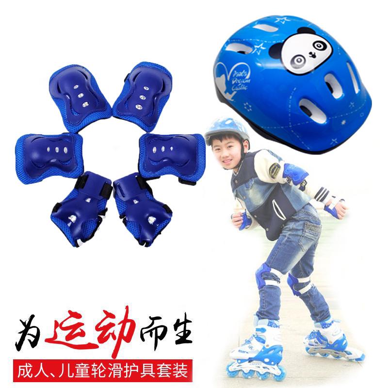 男女儿童轮滑护具套装 头盔滑板自行车溜冰鞋平衡车安全护具7件套