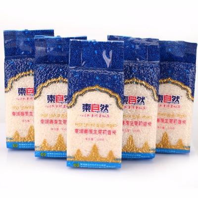 柬埔寨茉莉香米大米5斤农家新米长粒香大米10斤非泰国香米