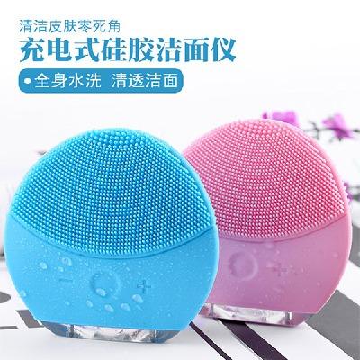 八档调节充电硅胶洁面仪器电动洗脸刷脸部清洁电动洁面