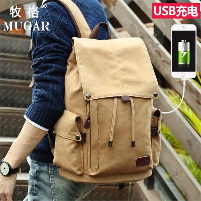 MUGAR韩版男背包休闲双肩包旅行包复古帆布包男包学生书包电脑包