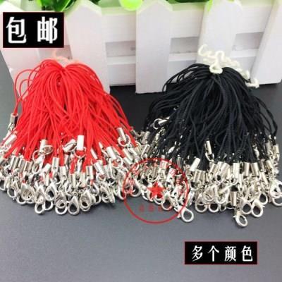 diy饰品手工配件材料 手机饰品挂绳 厂家特价优质 龙虾扣挂绳包邮