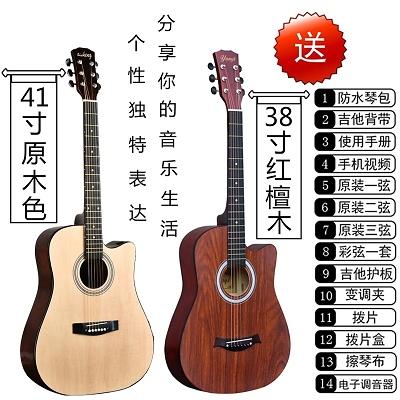 【艾声】38寸初学者吉他41寸木吉他民谣吉他练习琴包视频教程教学
