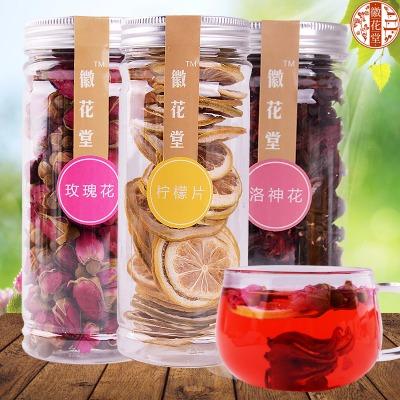 【女神三花茶】柠檬片洛神花玫瑰花茶水果组合花草茶叶 50g~150g