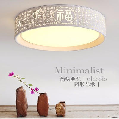 LED福临铁艺卧室灯吸顶灯  温馨浪漫创意个性房间餐厅书房遥控灯