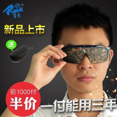 电焊眼镜氩弧焊防冲击防强光黑色烧电焊墨镜劳保护眼睛焊工专用
