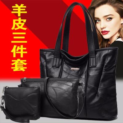 【真皮羊皮】2020新款羊皮手提包单肩包大包托特包女士购物袋女包
