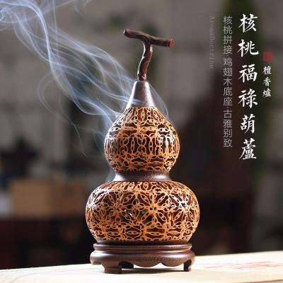 核桃葫芦手工香炉家用创意香薰摆件香薰炉沉香檀香炉盘香炉送领导