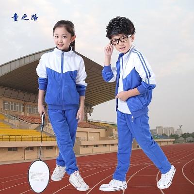 幼儿园园服学院风儿童班服春秋装2019新款小学生校服男童运动套装