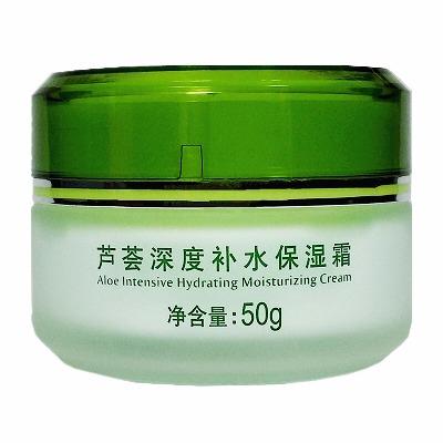正品芦荟补水保湿滋润,天然护肤更安全,丰富的芦荟胶。