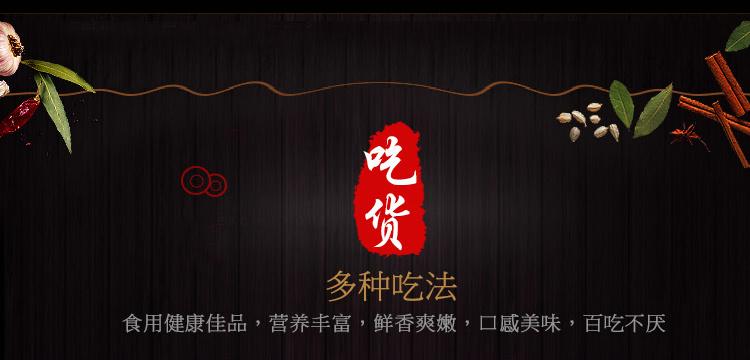 湖南邵阳猪血丸子农家自制柴火烟熏豆腐贵州湘西云南特产血粑圆子
