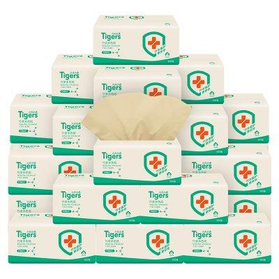 36包18包六只小虎竹浆本色抽纸巾卫生纸餐巾纸抽纸批发纸抽婴儿