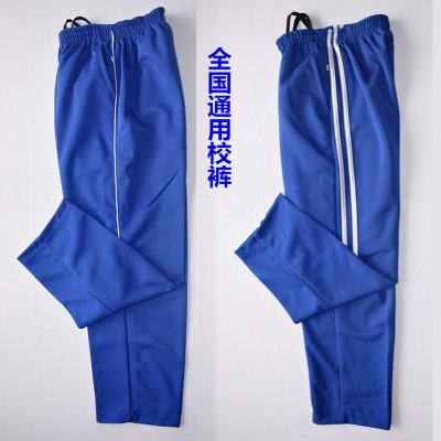 蓝色校裤运动裤男高中学生校服裤子女长裤春夏薄款棉涤裤包邮