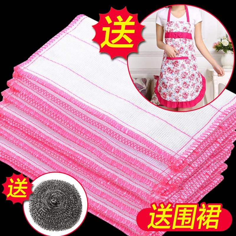 大号棉纱洗碗布抹布不掉毛加厚洗碗巾不沾油刷碗布百洁布吸水纱布