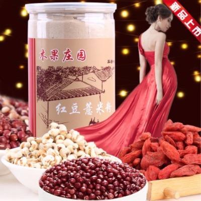 【买2送1】红豆薏米粉500g*罐享瘦红豆薏米葛根红枣粉