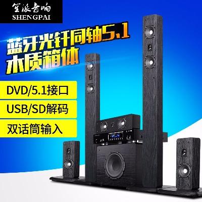 【无线环绕】家庭影院5.1音响套装光纤同轴蓝牙功放电视K歌音箱