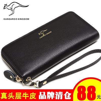 【专柜正品】袋鼠女士真皮钱包长款牛皮时尚潮流大容量拉链手包