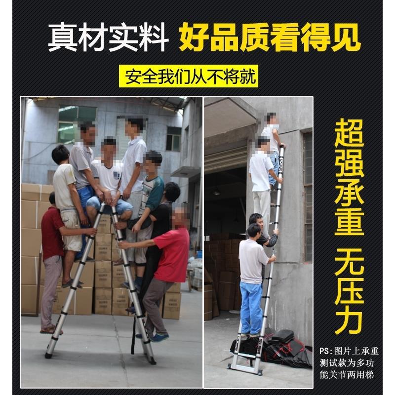 蒲兴+加厚伸缩梯子+铝合金竹节梯+家用折叠阁楼梯便携人字直梯工