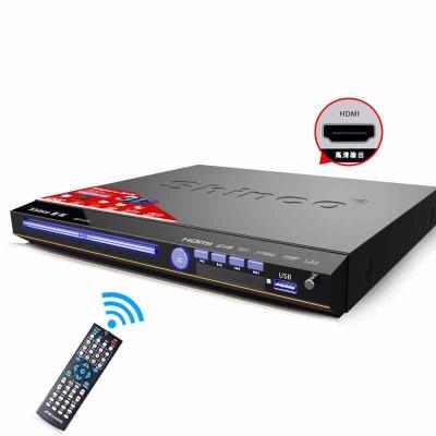 【特价100台】家用DVD播放机EVD影碟机高清VCD机CD U盘视频播放器