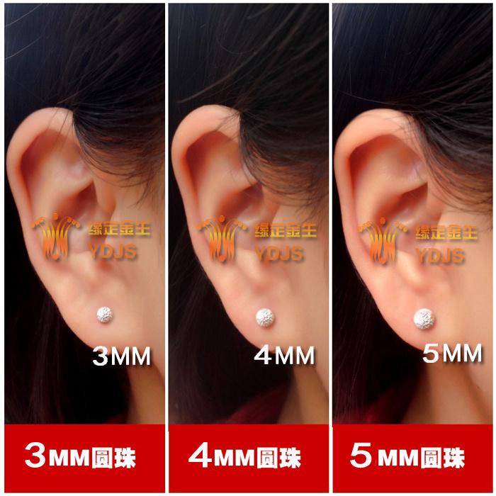 便宜的S990纯银耳钉女银耳棒弯钩耳钉女学生足银养耳骨钉【只卖纯银】