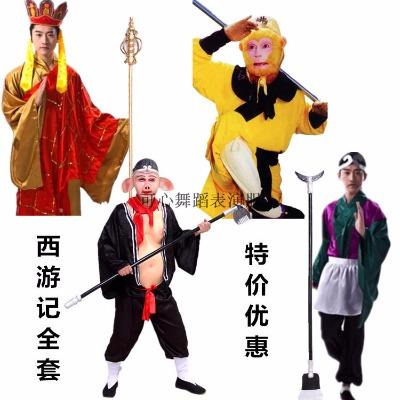西游记师徒四人唐僧孙悟空猪八戒衣服成人演出服舞台道具全套服装