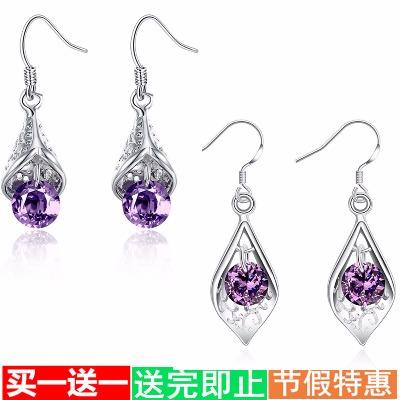 韩版气质紫水晶耳环长款925女学生百搭耳坠防过敏纯银色饰品礼物