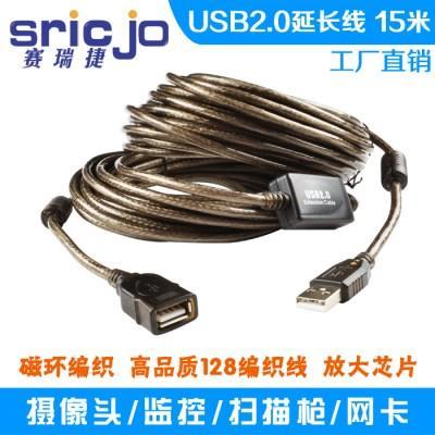 USB2.0 USB延长线15米 带信号放大器 USB延长线另售20米10米5米30